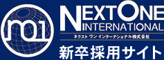 NextOne International